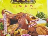 重庆自家卤 川味卤料王 香料 卤料50g