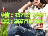 日韩品牌外贸女式牛仔裤厂家直销5元牛仔裤批发市场地摊货源