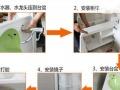 松江九亭水管 水龙头 洁具马桶 水槽管道 维修安装