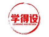 蕪湖電腦計算機基礎培訓,IT電腦辦公自動化培訓