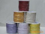 厂家直销 零卖供应各种颜色1.0mm筒装100米蜡绳蜡线