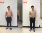 159素食营养全餐排毒 养颜 瘦身 提高免疫力 恢复自愈力