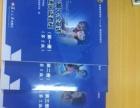大学英语快速阅读教程