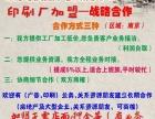 南京画册印刷/单页印刷/写真/喷绘/展架