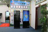 广州可定制立式触摸一体机 触摸广告一体机