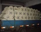 临港新城专业回收各种废旧物品纸箱塑料制品废铁回收