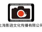 上海浦东区照片现场打印公司 闵行徐汇杨浦长宁照片即拍即得价格