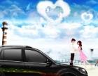 绿驰新能源汽车整合营销加盟加盟 汽车租赁/买卖