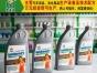 洗衣粉设备洗洁精设备室内清洗剂一机多用送技术配方