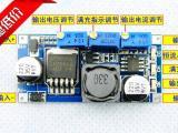恒流恒压 LED驱动 锂离子电池充电 模块 电子模块 2596模块特价