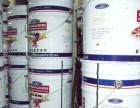 氟碳漆地坪漆防腐漆反光漆各种工业漆厂家价格