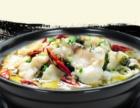 番茄麻辣酸菜鱼米饭 无刺鱼米饭