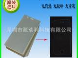 防蓝光玻璃AB胶 信越双面胶 钢化玻璃膜AB胶  玻璃膜AB胶