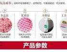 北京洛之韵钻石画 让成功模式直接复制