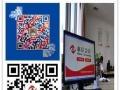 泰州公司注册 记账纳税 一般纳税人申请(优惠)