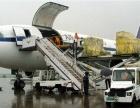 长沙发往全国各地航空运输,高铁快件,速恒物流价格便宜