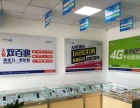 惠城区 中国电信光纤宽带,电视,电话,快速上门办理