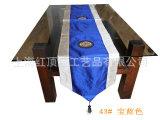 简易中式桌旗太阳花桌旗台布盖布桌巾布艺家纺桌旗绸缎桌旗