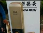 济南市专业安装指纹,密码锁