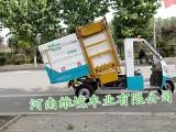 维境车业电动翻桶车 电动翻桶车自装卸式垃圾车