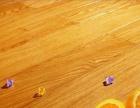 佰樂强化复合地板实木地板批发18每平米