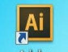 AI包装设计