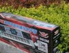 正品小天使XTS-键MP3播放多功能专用电子琴