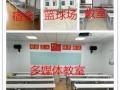 新浦海州高三艺术生数学文化课封闭式辅导班