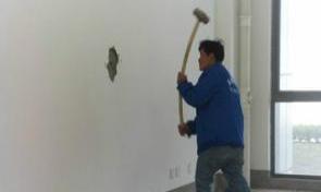 砸墙拆除王大锤专业装修前砸墙拆除本人有垃圾车