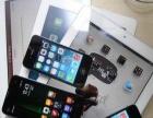 蓝优苹果iphone售后换机服务中心 以旧换新