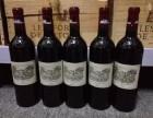 广州回收茅台酒回收茅台酒瓶礼盒多少钱