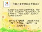 南昌地区代做商业计划书便宜的公司 商业计划书模板