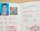 深圳报考保育员证书的具体流程是什么