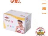 【买一赠一】日康 一次性防溢乳垫孕妇乳贴