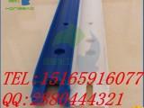 蓝色 绿色 多种颜色均能生产的皮带链条导轨