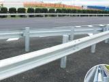 淮南-波形护栏板-高速防撞护栏板- 镀锌护栏板厂家