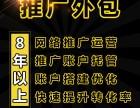 武汉网站推广营销外包哪家好?全网销品质服务全程无忧