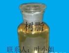 poly水,196树脂,191树脂,波丽水