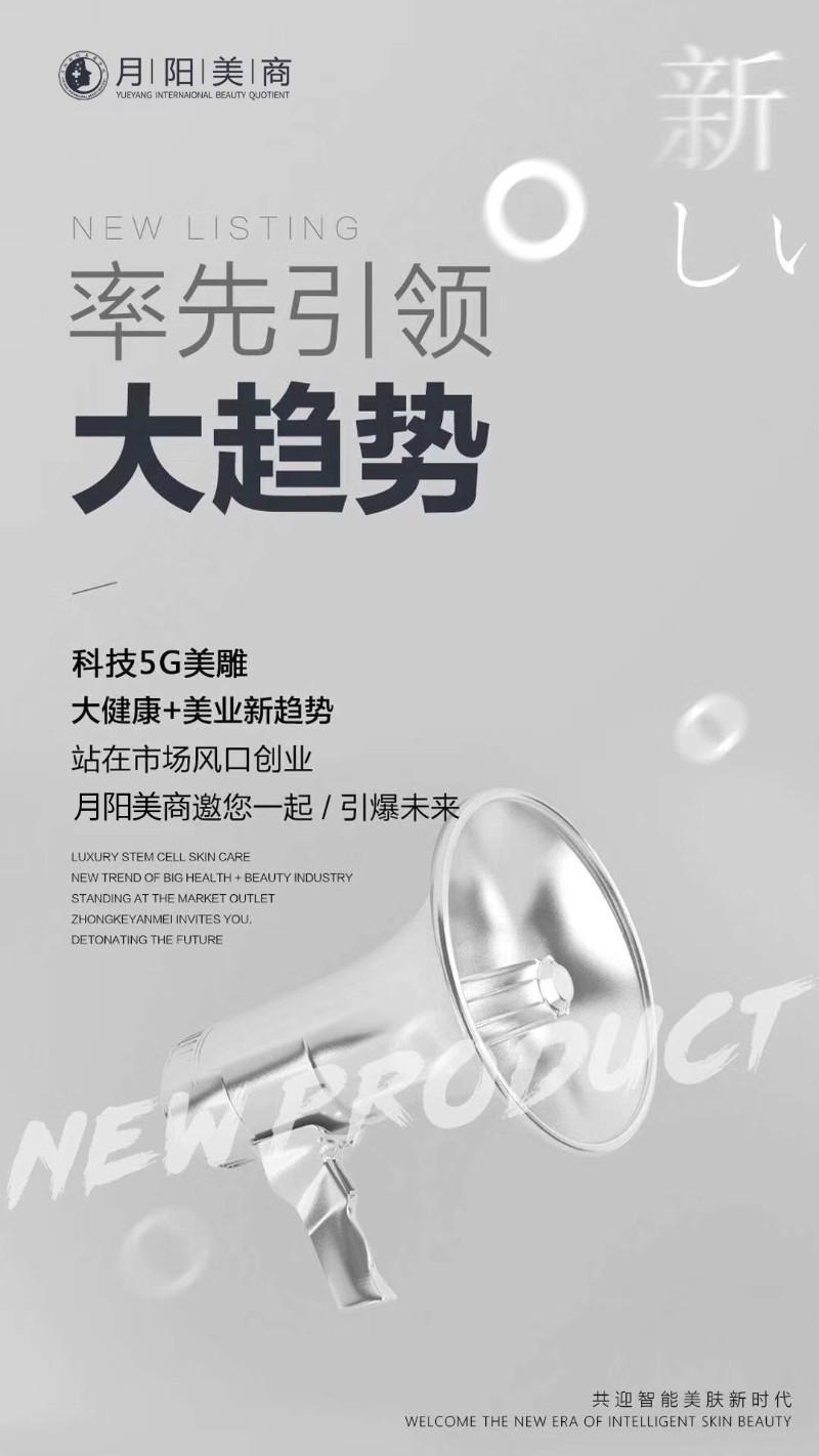 宣传图多用长图 (5).jpg