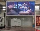 乐山小型广告车宣传车多少钱一辆