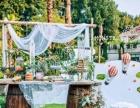 张家界婚礼策划庆典活动