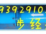 孔板流量计作用及流量计较新报价
