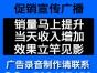 中国移动手机促销语音广告广播音频