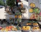 端午 儿童节采摘好去处--摘桃子 李子太平镇强园山庄