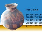 北京瓷器字画玉器钱币出手