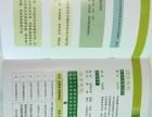 海南印刷专业快速订做各类画册包装盒精美宣传单等印刷