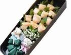 西安浐灞鲜花店鲜花配送上门