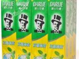 广州洗漱用品批发 黑人牙膏厂家直销 特价供应
