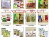 唐山奶茶原料设备批发/奶茶设备全套价格
