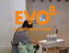EVO8PS长效除菌除味,高效抑菌,一次治理半年。